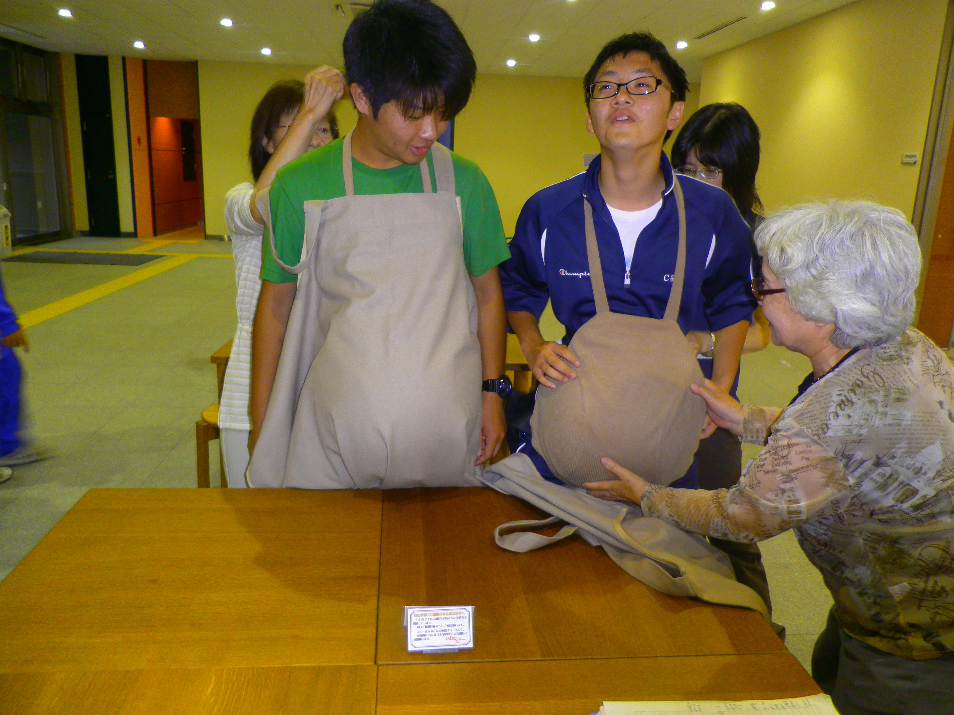 中学生 妊婦 妊婦体験グループ